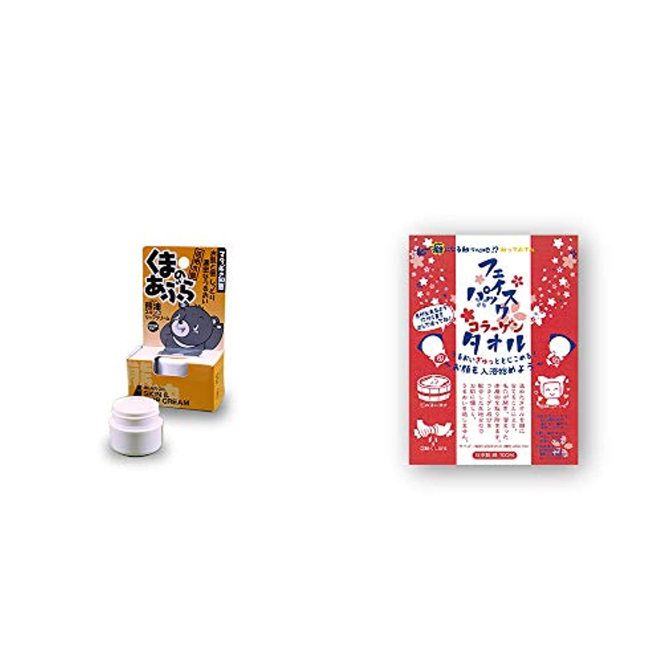 [2点セット] 信州木曽 くまのあぶら 熊油スキン&リップクリーム(9g)?(飛騨限定)繰り返し使える!さるぼぼフェイスパック コラーゲンタオル[綿100%](1枚入)