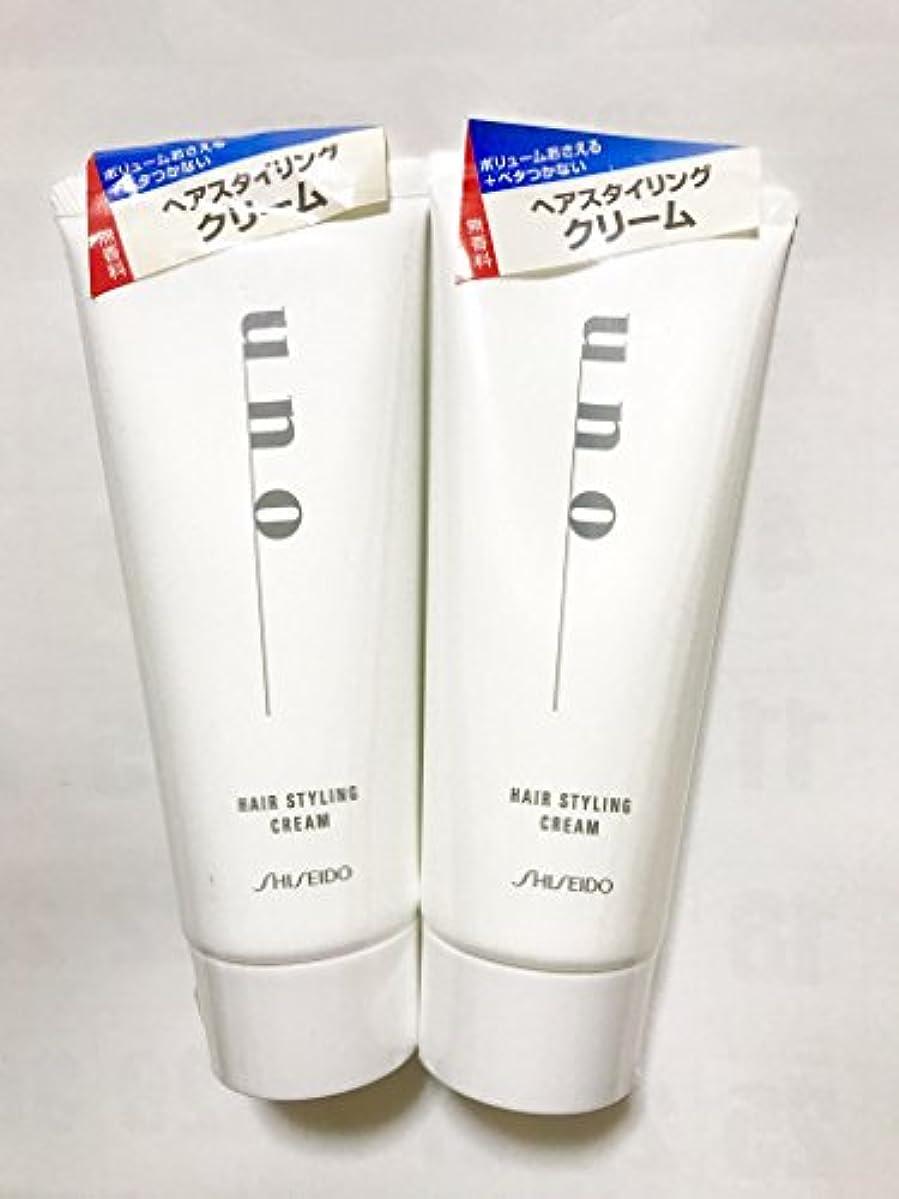 驚シーフードの量【2個セット】資生堂 ウーノ ヘアスタイリングクリーム 150g ? 2