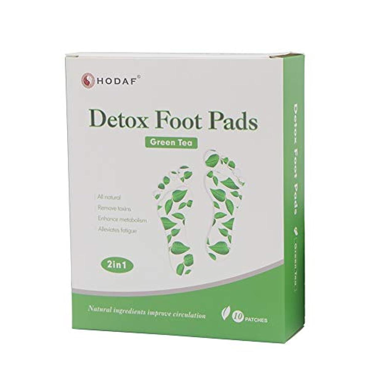 パーフェルビッド揮発性出発Balai緑茶の足のパッチは血循環の解毒を促進10個