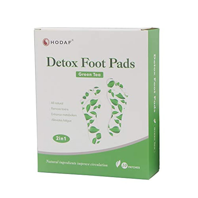 モデレータ所有権に沿ってBalai緑茶の足のパッチは血循環の解毒を促進10個