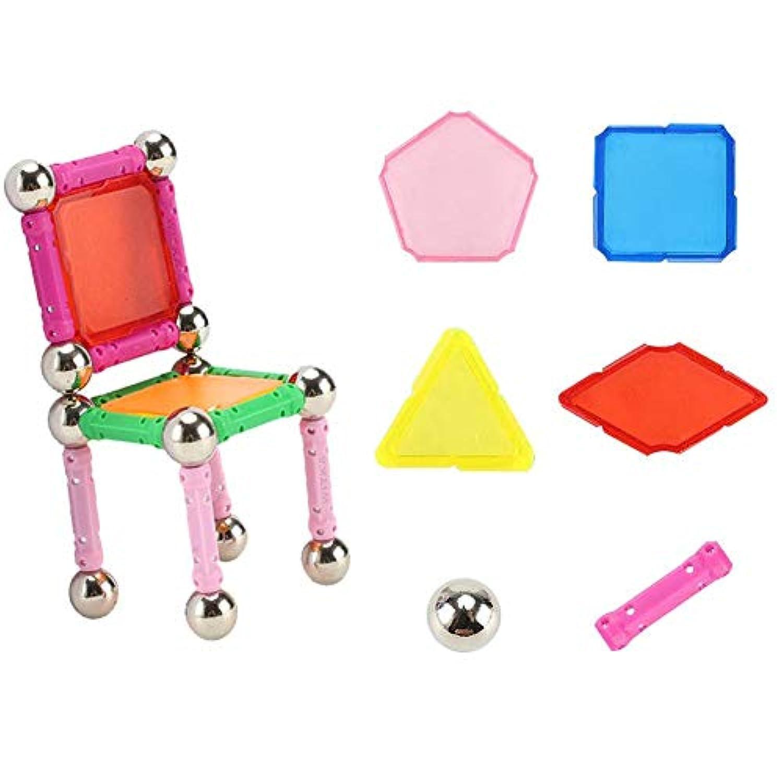磁気おもちゃ Sticks建物磁気ブロックセット 子供教育玩具子供マグネット 磁気科学建物ブロック 教育玩具マグネット 50PCS クロスボーダー 高品質ABS +磁性鋼 3歳以上 少年少女のの贈り物