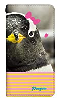 スマホケース 手帳型 ベルトなし f04k ケース 8237-D. ペンギンハート F04K ケース 手帳 [arrows Be F-04K] アローズ ビー