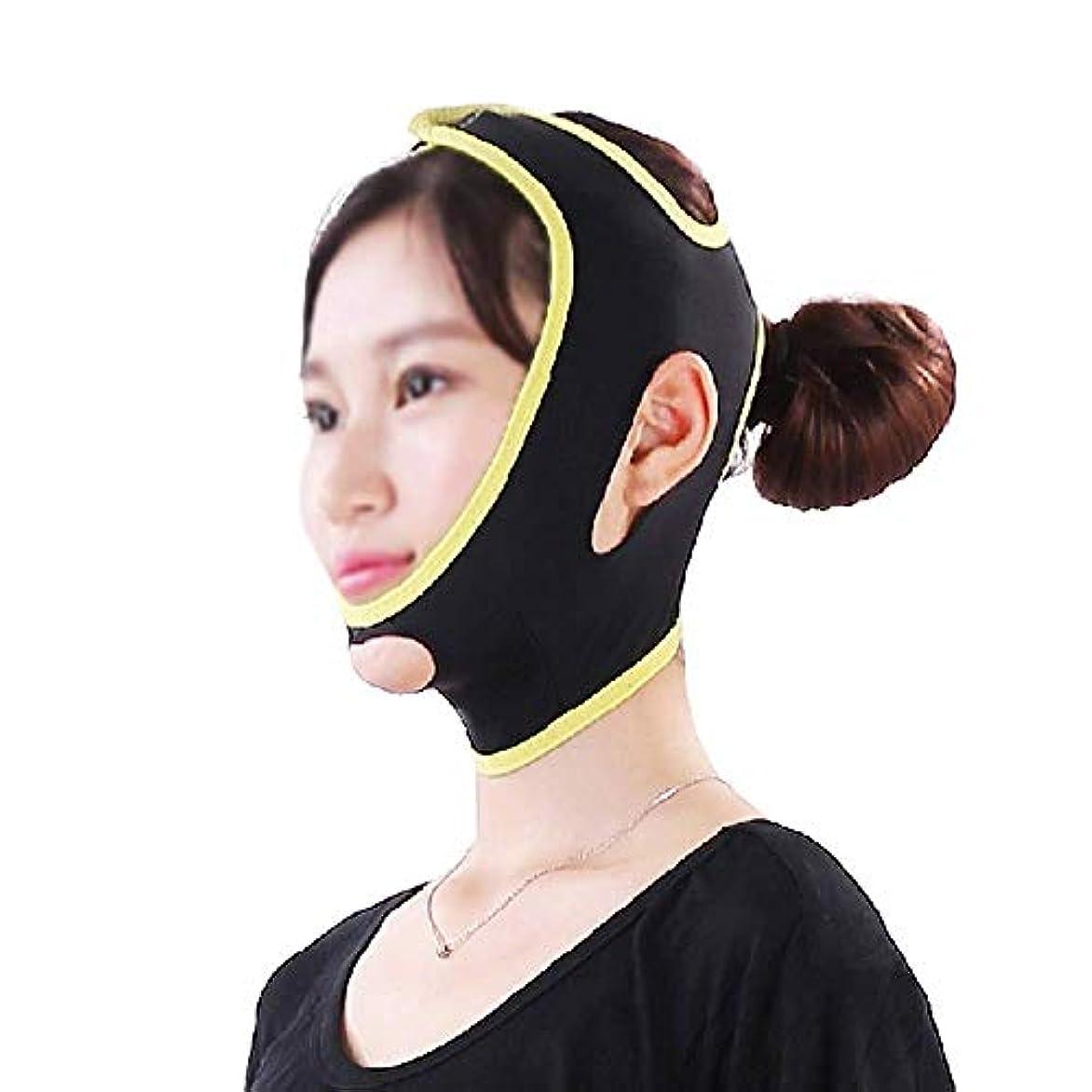 値広範囲に同志フェイスアンドネックリフト、Vフェイスマスクは顔の輪郭を強化して、顎の超弾性包帯を引き締める咬筋を緩和します(サイズ:M)