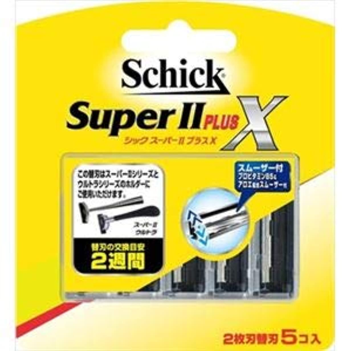 欲しいですトーン救急車(まとめ)シック(Schick) スーパー2プラス 替刃 5コ入 【×3点セット】