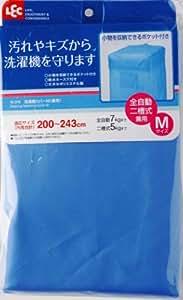 レック 洗濯機カバー M ( 二層式・全自動式兼用 ) ブルー