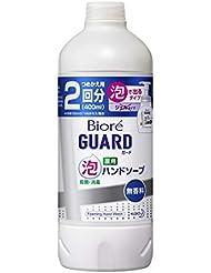 花王 ビオレガード 薬用泡ハンドソープ 無香料 詰替 400ml × 5個セット