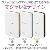 Canon スマホプリンター iNSPiC PV-123-SP 写真用 ピンク