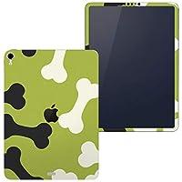 igsticker iPad Pro 12.9 inch インチ 専用 apple アップル アイパッド 2018 第3世代 A1876 A1895 A1983 A2014 全面スキンシール フル 背面 側面 正面 液晶 タブレットケース ステッカー タブレット 保護シール 人気 黄緑 犬 骨 模様 008110