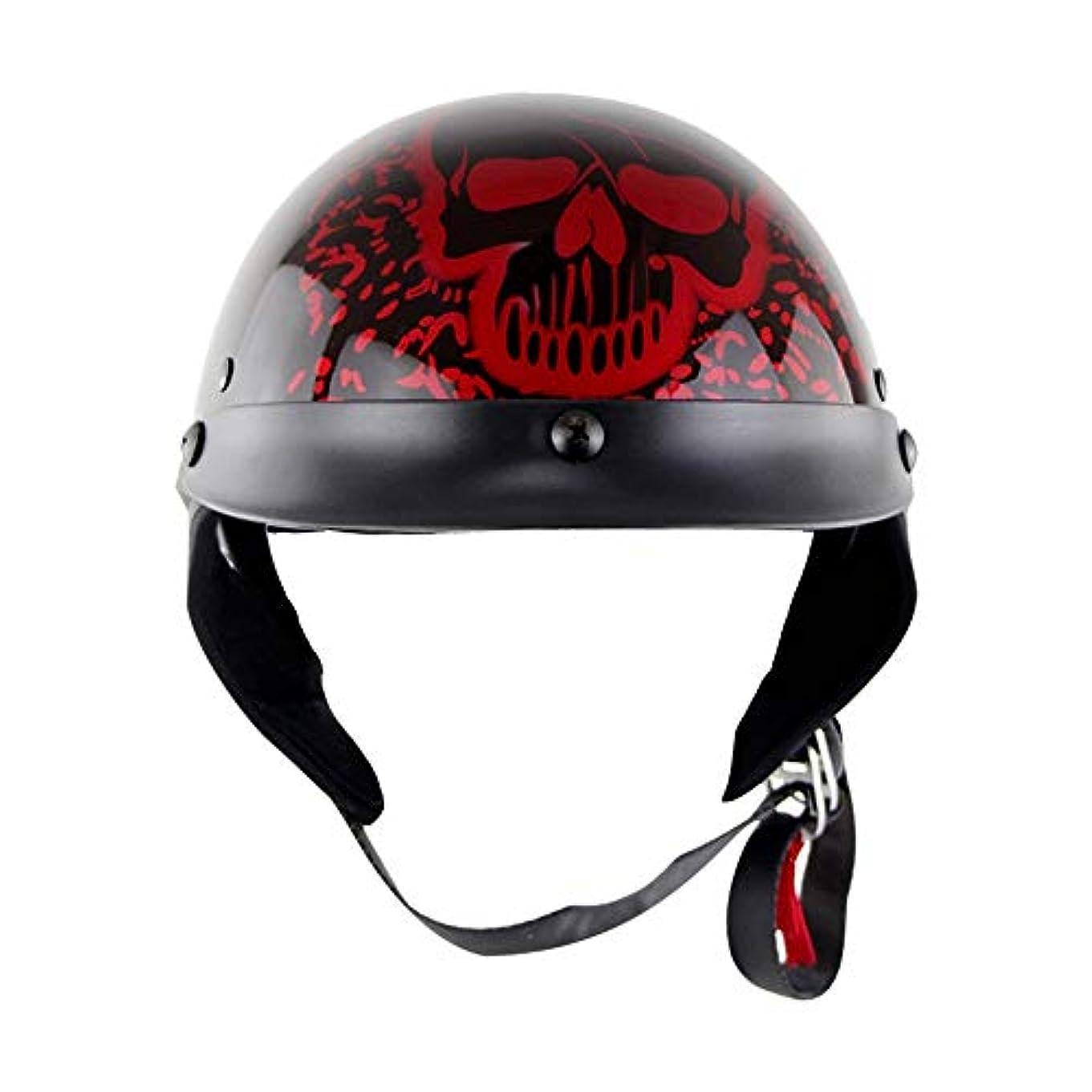 関数バイアスギャップQRY 黒と赤の色のオートバイの電気自動車のヘルメットハーレースタイルの頭蓋骨人格ハーフヘルメットアウトドアライディング夏のヘルメット快適で通気性 幸せな生活 (Size : L)