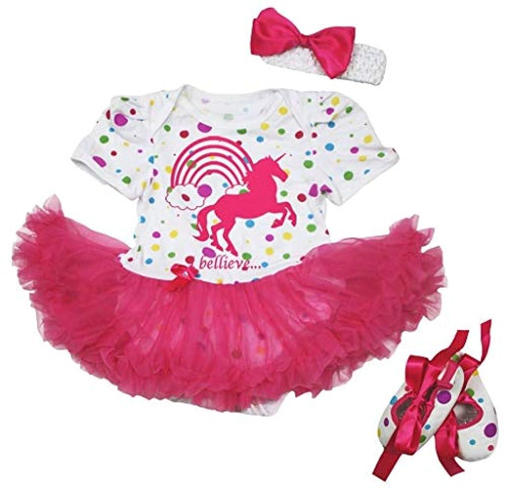 バーマド活気づくヒューム[キッズコーナー] I Believe Unicorn ユニコーン レインボー ドット ホワイト 靴セットボディスーツ ホトピンクのチュチ、コスチューム、子供のチュチュ、ベビー服、女の子のワンピースドレス Nb-18m (ホワイト, Large) [並行輸入品]