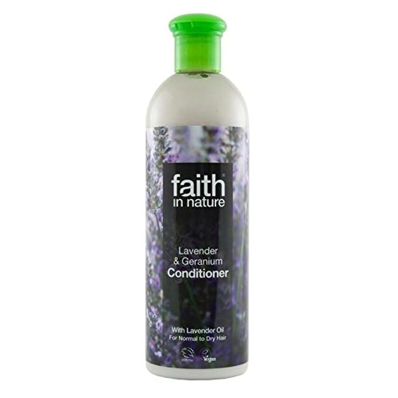 拒否観点素人Faith in Nature Lavender & Geranium Conditioner 400ml - (Faith In Nature) 自然ラベンダー&ゼラニウムコンディショナー400ミリリットルの信仰 [並行輸入品]