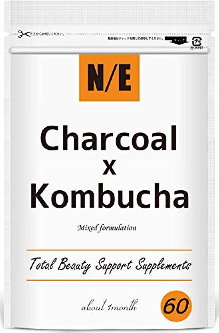 思いつく意味のある無力Charcoal&Kombucha 炭 コンブチャ チャコール クレンズ ダイエット サプリメント 【60粒約1ヶ月分】