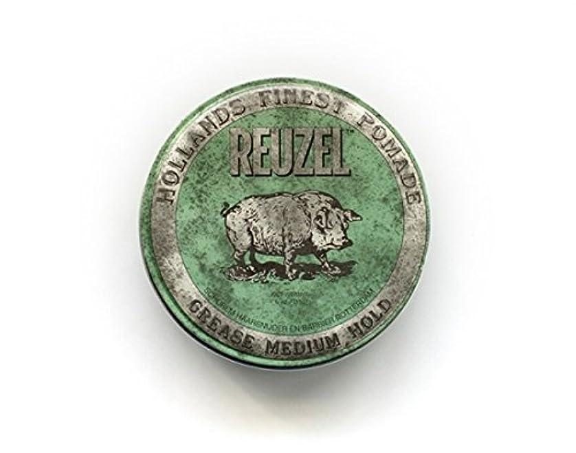 宿る血まみれ刻むルーゾー グリースポマード ハード 油性 【緑】340g  REUZEL ルーゾーポマード