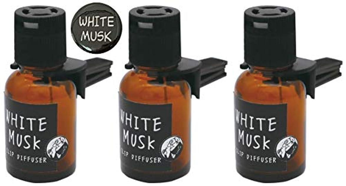 めまいが脅かすはしご【3個セット】ジョンズブレンド カーフレグランス クリップディフューザー ホワイトムスク OA-JON-20-1 オリジナル缶バッジ付 ノルコーポレーション 車用 芳香剤 18ml