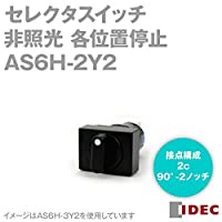 IDEC(アイデック) セレクタスイッチ A6シリーズ φ16 90°-2ノッチ AS6H-2Y2