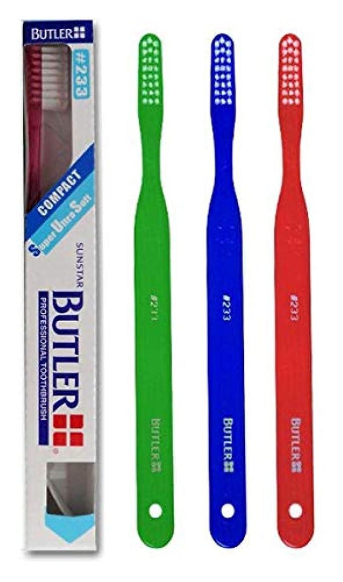 保持する毎回影響力のあるバトラー歯ブラシ #233 3本
