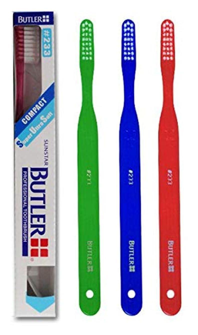 海峡硬い列挙するバトラー歯ブラシ #233 3本