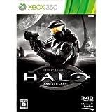 Halo Combat Evolved Anniversary (ヘイロー コンバット エボルヴ アニバーサリー) (通常版) - Xbox360