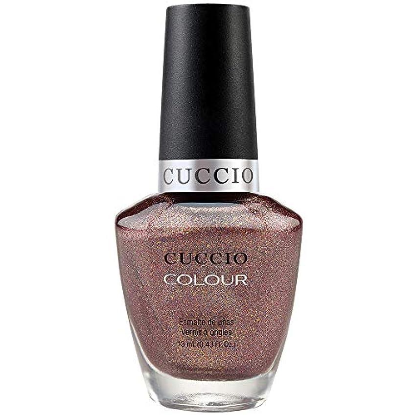 音セラー生活Cuccio Colour Gloss Lacquer - Coffee, Tea or Me - 0.43oz / 13ml
