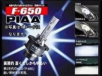 PIAA [ ピア ] HIDバルブ COBALT 6500 コバルト6500 D2S  6500K HIDバーナー [ 品番 ] HH157