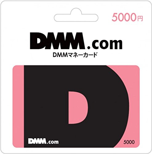 DMMマネーカード 5,000円
