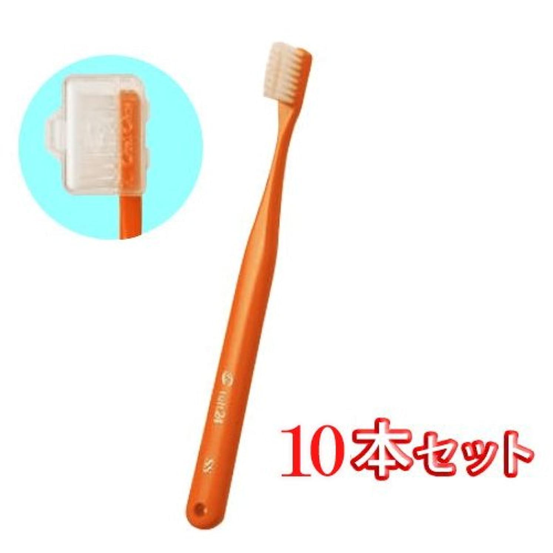 フルーティー縞模様の工夫するオーラルケア キャップ付き タフト 24 歯ブラシ スーパーソフト 10本 (オレンジ)