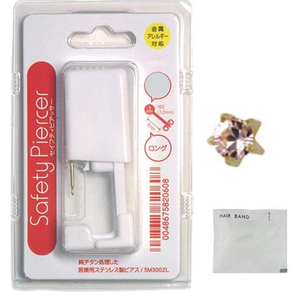 デモンストレーションターゲットシロクマセイフティピアッサー シャンパンゴールド チタンロングタイプ(片耳用) 5M106WL 6月アレキサンドライト+ ヘアゴム(カラーはおまかせ)セット