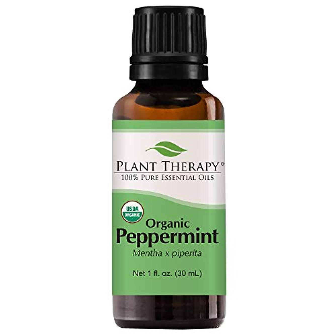 熱狂的な移動する花輪植物セラピーUSDA認定オーガニックペパーミントエッセンシャルオイル。 100%ピュア、希釈していない、治療グレード。 30mLの(1オンス)。