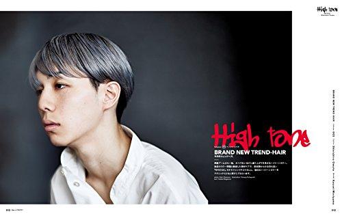 『Men's PREPPY (メンズ プレッピー)2018年 8月号(表紙&インタビュー:中村倫也 特集:西森友弥と、バーバーカルチャー。)』の1枚目の画像