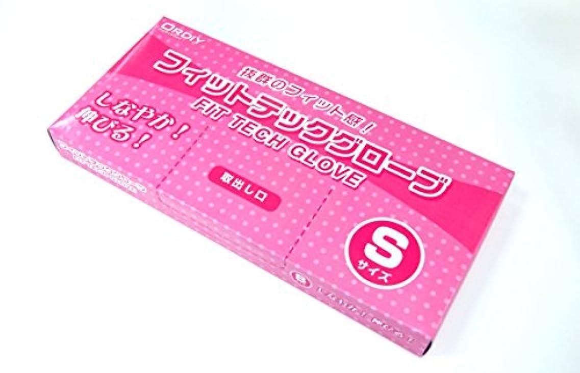 規則性レパートリーバウンドオルディ フィットテック グローブ(S)半透明×30