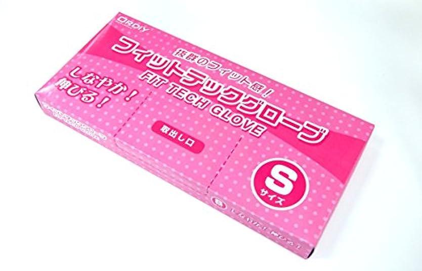 オルディ フィットテック グローブ(S)半透明×30