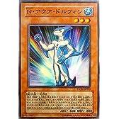 POTD-JP003 SR N・アクア・ドルフィン【遊戯王シングルカード】