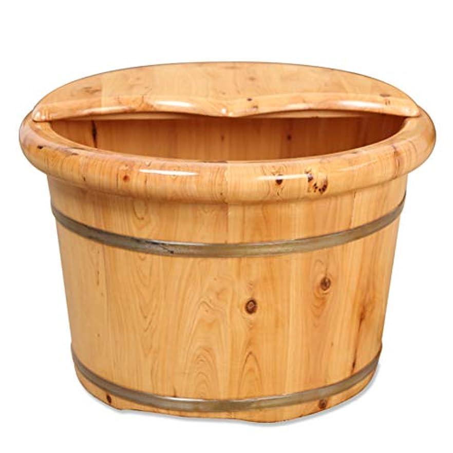 申請中バッテリー勉強するFBYED 香柏木 26cm 足湯桶 足浴桶 木製足湯器 丸みを帯びたエッジ 足を浸す 木製樽 フットタブ 足洗い木製樽 フットベイスン バスフット
