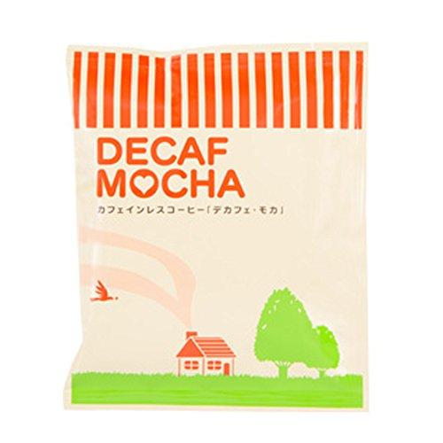 カフェインレスコーヒー ドリップコーヒー【デカフェ・モカ】50杯分