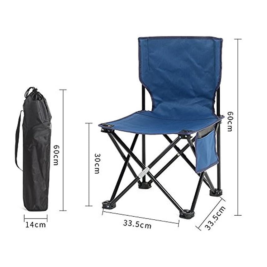 からかうマダム栄光のアウトドア折りたたみチェアアウトドアチェアキャンプチェア折りたたみチェアキャンプ用品釣りチェア安定性が良い