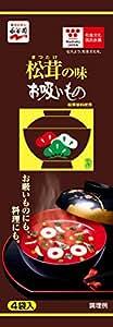 永谷園 松茸の味お吸い物 4袋入×10個