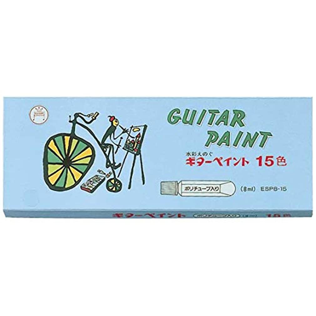 無駄近所の結婚する寺西化学 絵の具 水彩 ギターペイント 8ml 15色 ESP8-15