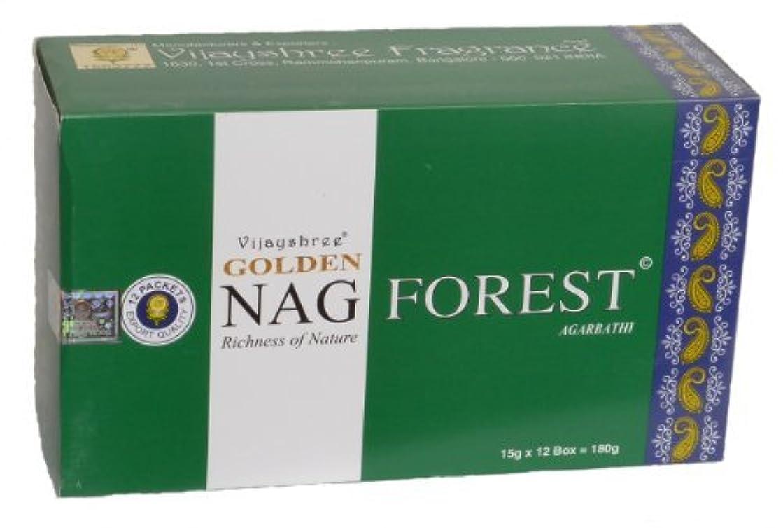田舎者海洋のスリラー180 gms Box of GOLDEN NAG FOREST Agarbathi Incense Sticks - in stock and shipped by Busy Bits by Golden Nag