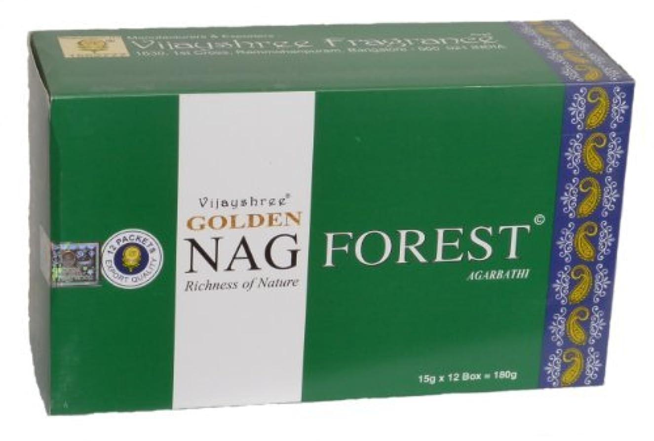 オセアニア放出泣く180 gms Box of GOLDEN NAG FOREST Agarbathi Incense Sticks - in stock and shipped by Busy Bits by Golden Nag