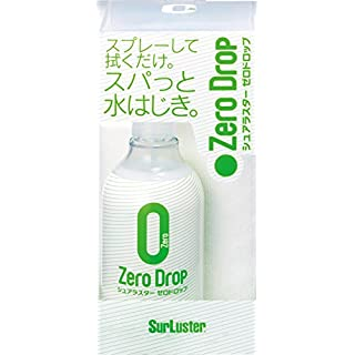 シュアラスター コーティング剤 [高撥水] ゼロドロップ 280ml SurLuster S-87