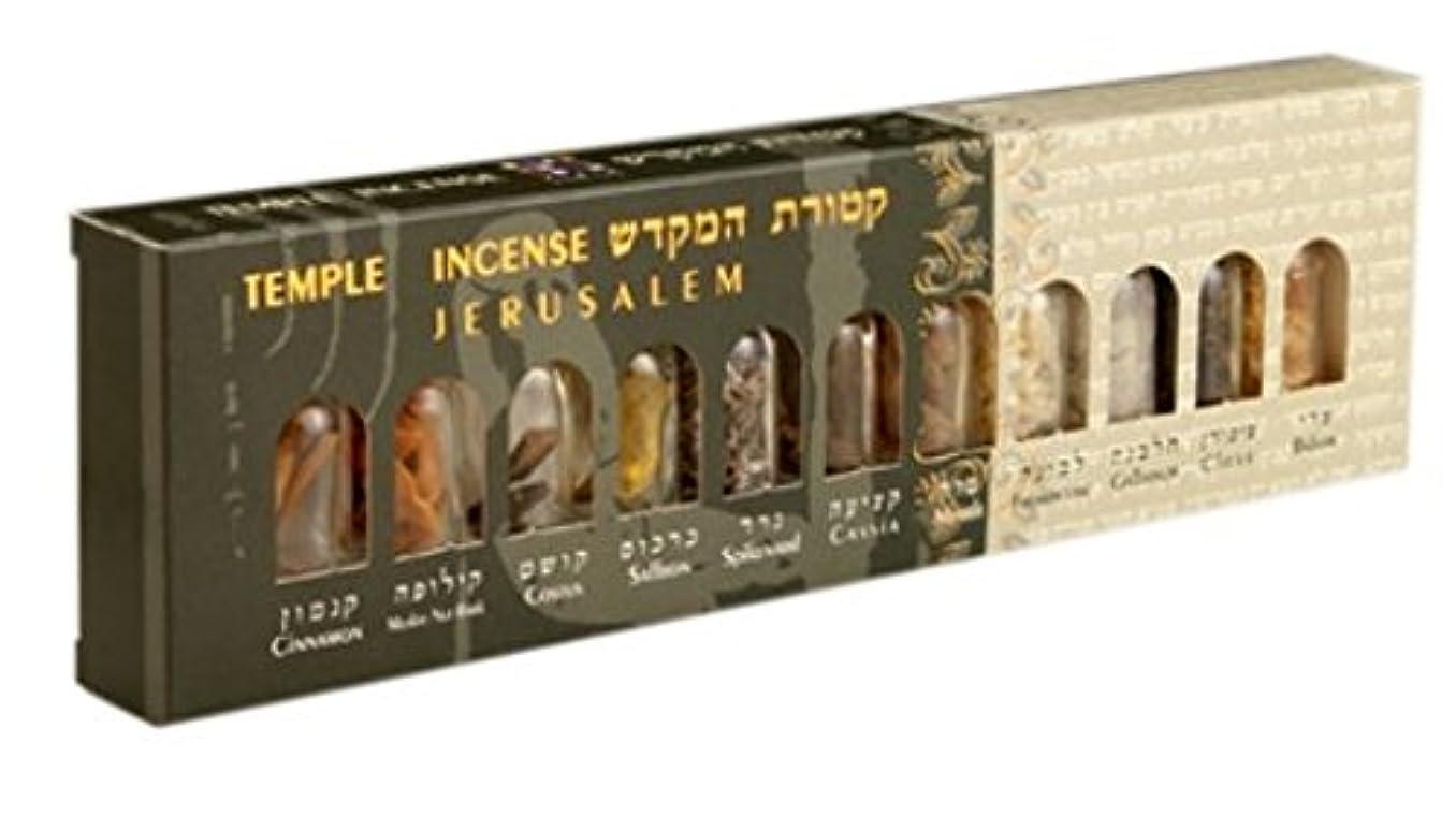 要塞唯一正直Templeお香のセットEleven Bottles – イスラエル製