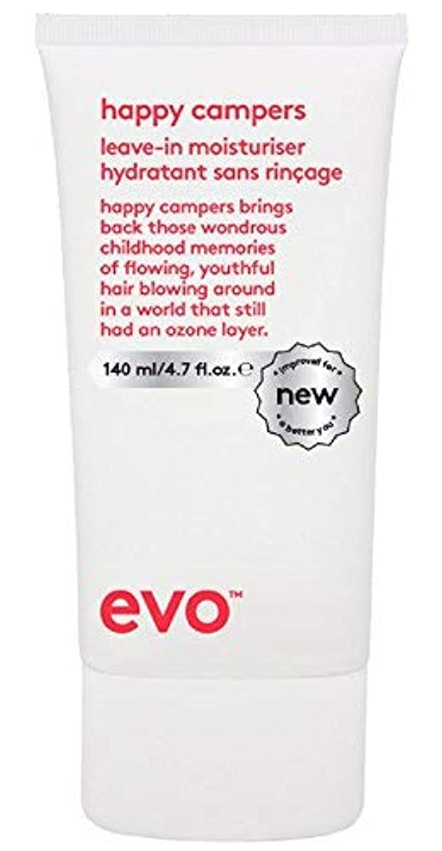 取得聖歌知り合いEvo Happy Campers Leave-In Moisturiser (For Colour-Treated, Weak, Brittle Hair) 150ml/5.1oz