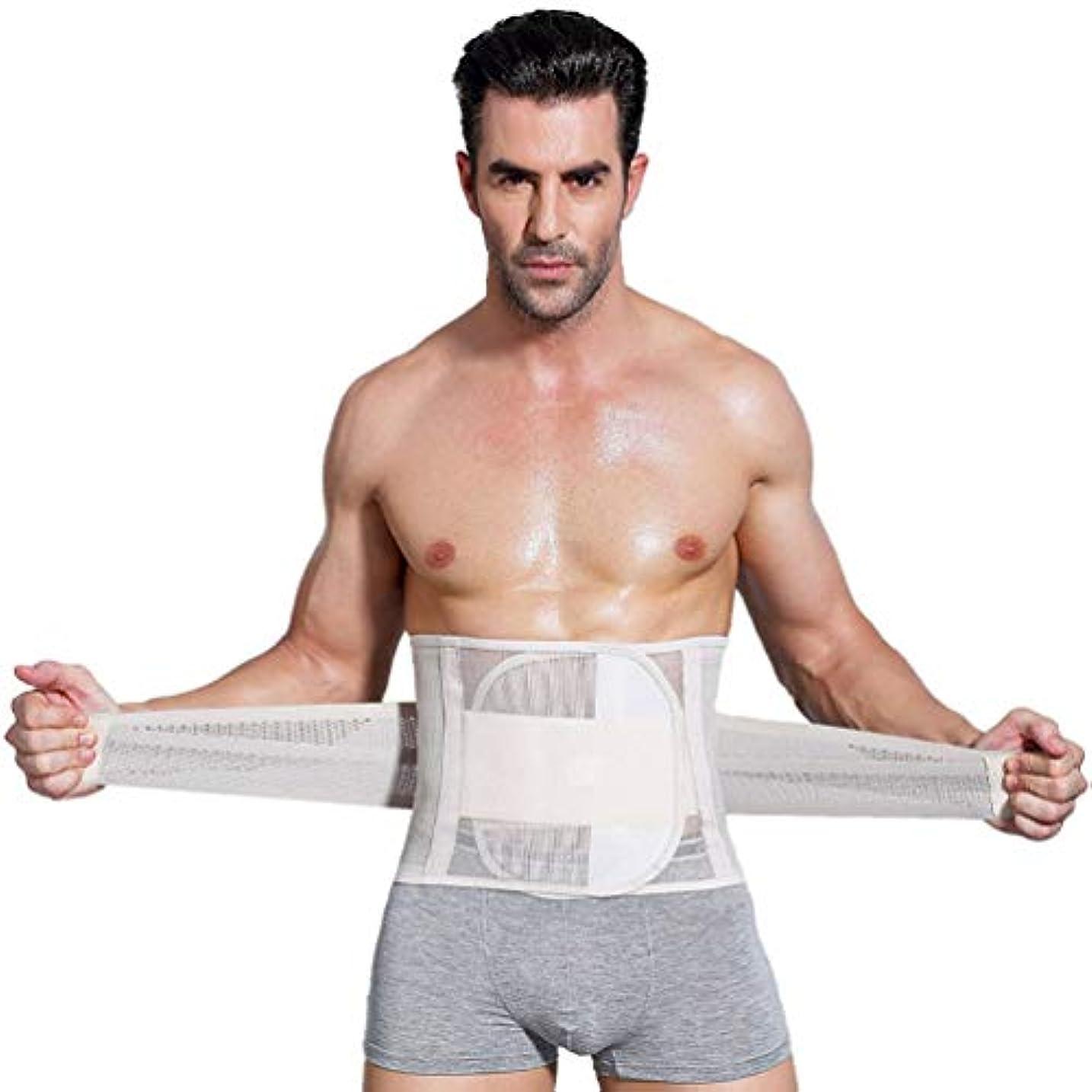 病的ベルベット億男性ボディシェイパーコルセット腹部おなかコントロールウエストトレーナーニッパー脂肪燃焼ガードル痩身腹ベルト用男性 - 肌色XL