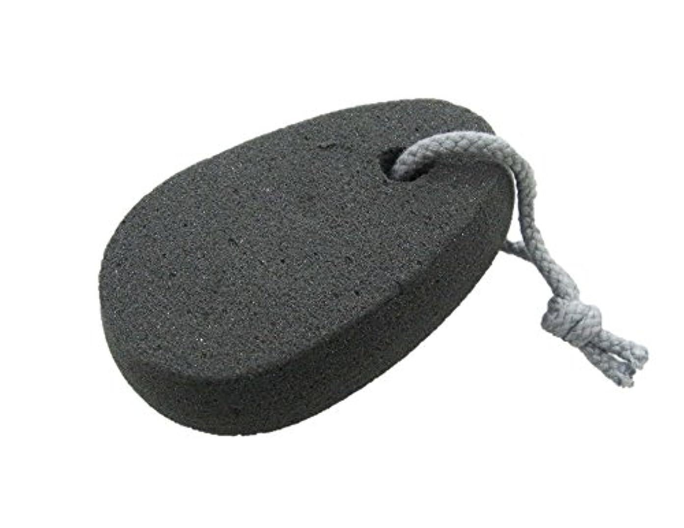 宝石船思春期のオーエ 炭成分配合軽石