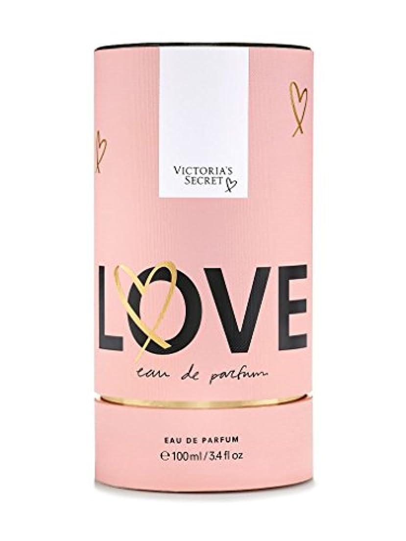 電気陽性子供達文明化する新作!Victoria's Secret Love(ヴィクトリアシークレット ラブ ) EDP SP 100ml