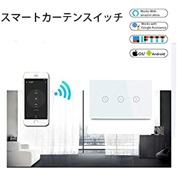 スマートスイッチ wi-fi,はAPP/Siri/Alexa Echo/Google Homeで制御でき、電動ローラーブラインドモーターとホームオートメーションIFTTTで動作します。 [N線が必要]