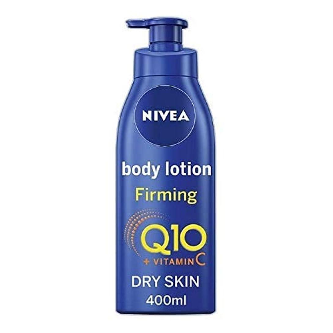 アンプ宿泊施設絶滅した[Nivea ] 乾燥肌、400ミリリットルのためのニベアQ10ビタミンCファーミングボディローション - NIVEA Q10 Vitamin C Firming Body Lotion for Dry Skin, 400ml...