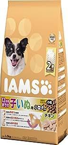 アイムス (IAMS) 12か月までの子いぬ用 小型犬用チキン 小粒 1kg(500g×2袋) [ドッグフード]