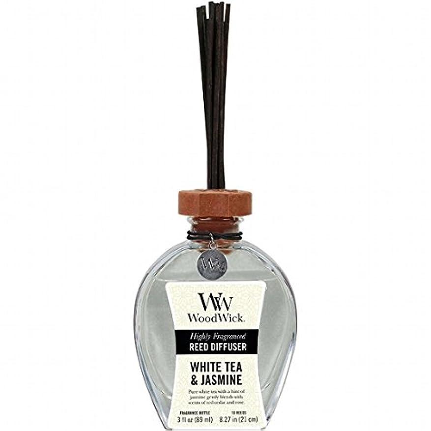気取らないビタミンベーカリーウッドウィック( WoodWick ) リードディフューザーS 「 ホワイトティー&ジャスミン 」