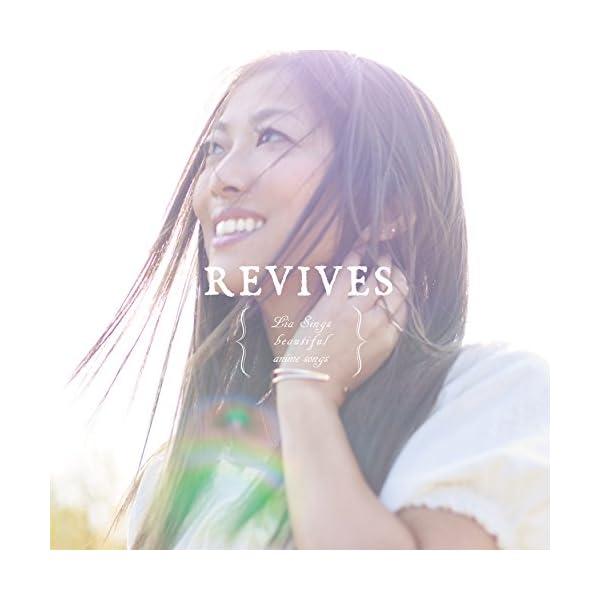 REVIVES -Lia Sings beaut...の商品画像